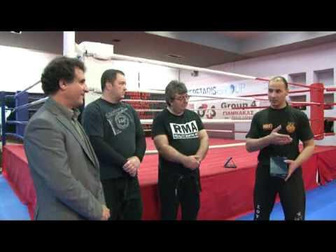 Fight Academy Κόρινθος