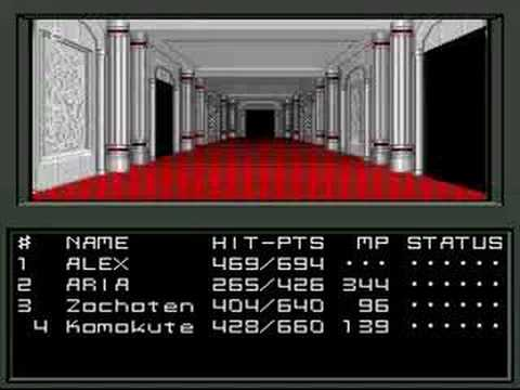 Shin Megami Tensei SNES English - Gameplay
