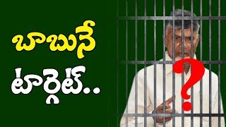YCP Leaders Target on Chandrababu? | AP Political News | AP Assembly Today | Top Telugu Media