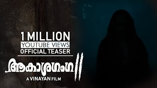 Video Trailer Aakasha Ganga 2