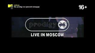 Live @ 27 September 1997