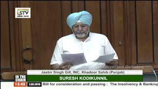 Jasbir Singh Gill's Remarks | The Insolvency and Bankruptcy Code Amendment Bill, 2019