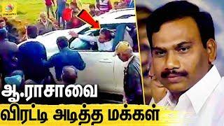 ஆ.ராசா'வை விரட்டிய மக்கள்! | People Protest A.Raja's Visit | DMK Nilgiris MP | Flood Landslide