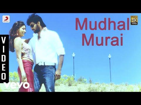 Adhe Neram Adhe Idam - Mudhal Murai Video | Jai, Vijayalakshmi | Premgi Amaren - UCTNtRdBAiZtHP9w7JinzfUg