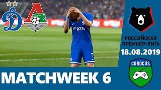 Dinamo Moscow vs Lokomotiv Moscow | 2019-20 Russian Premier Liga | PES 2019