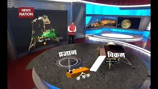 Why ISRO's Chandrayaan-2 Mission is extraordinary: Exclusive report