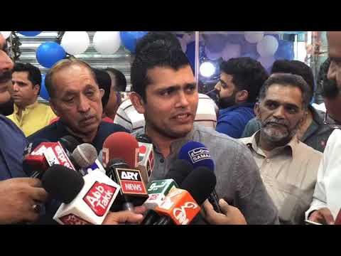 Kamran Akmal Strong Reaction Against Shahid Afridi Allegations