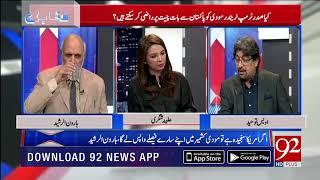 MUQABIL With Haroon Ur Rasheed | 21 August 2019 | Owais Tohid | Alina Shigri | TSP
