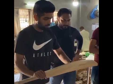 Babar Azam Visited Manufacturing Factory In Sialkot