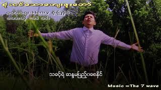 myanmar new gospel songs 2018 - Dailytube