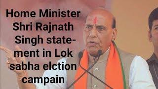Home Minister Shri Rajnath Singh statement in Lok sabha elction campain