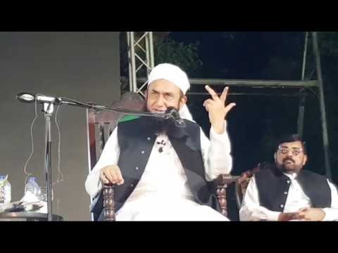 Maulana Tariq Jameel Latest Bayan 30 April 2019 At Chenab Club Faisalabad