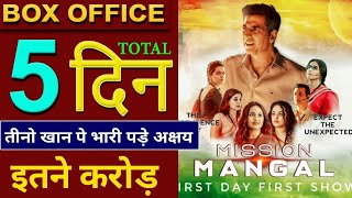 Mission Mangal Box Office Collection Day 5, Mission Mangal 5th Day Collection, Akshay Kumar