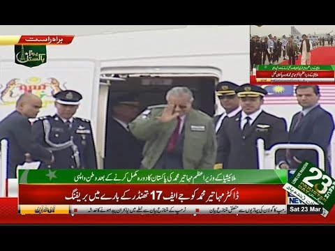 PM Imran Khan Gives Farewell To PM Mahathir Mohamad