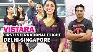 VISTARA FIRST INTERNATIONAL FLIGHT | DELHI TO SINGAPORE FULL TRIP