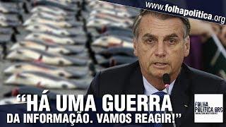 Bolsonaro alerta para 'Guerra da Informação' ao rebater Noruega, França e Alemanha - Coletiva