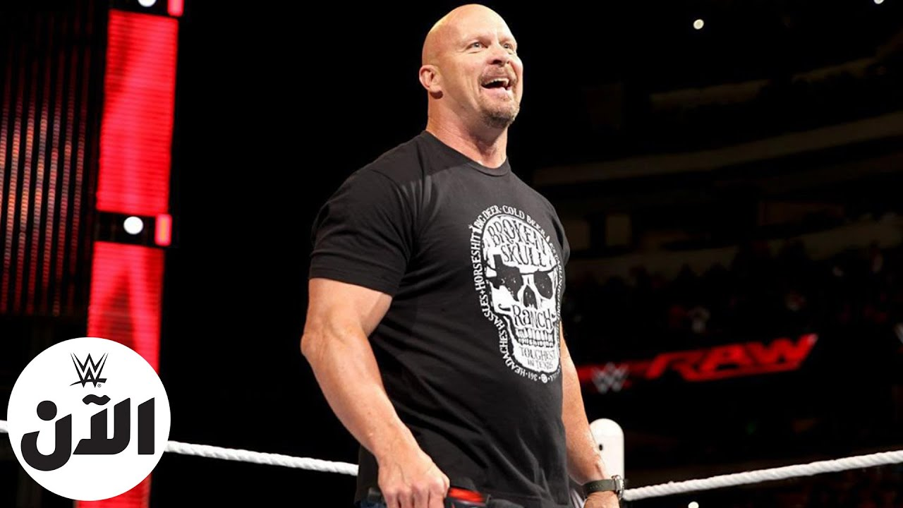 """WWE Superstars and Universe share """"Stone Cold"""" best moments – WWE AL AN"""