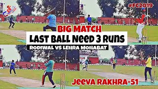 Rodiwal(Jeeva Rakhra) Vs Lehra Mohabat(Parshant Sangrur) Cosco cricket Mania Cosco cricket 2019