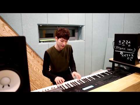 Growl (EXO Piano Cover)