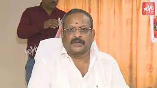 Vizianagaram MLA Kolagatla Veerabhadra Swamy in review meeting with Electricity Department | YOYO TV