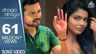 Watch Dhaga Dhaga Song Video - Daagdi Chaawl Marathi Song