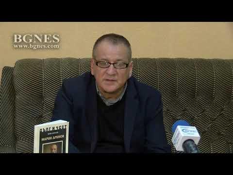 Марин Дринов – енциклопедист и ренесансова личност