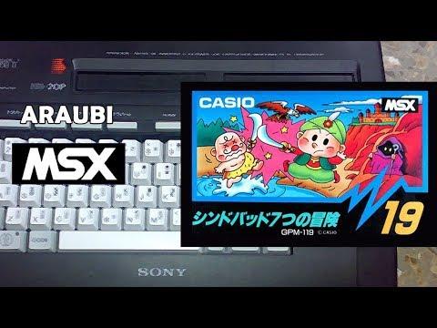Shindobaddo nanatsu no bouken (Casio, 1986) MSX [403] Walkthrough