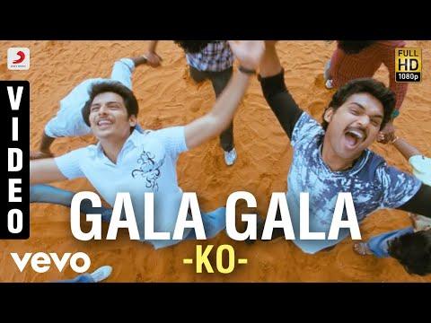 Ko - Gala Gala Video   Jiiva, Karthika   Harris - UCTNtRdBAiZtHP9w7JinzfUg