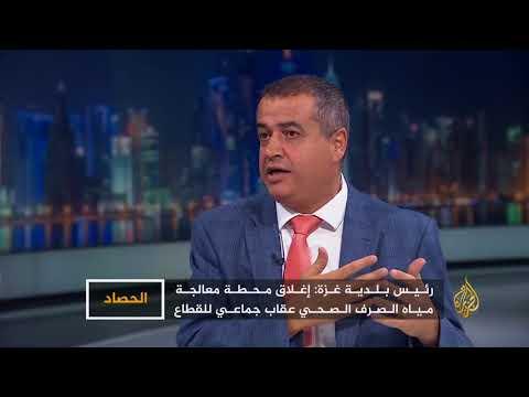 الحصاد-غزة.. أوضاع إنسانية متفاقمة