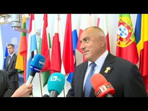 Бойко Борисов: Не се разбрахме за постовете, продължаваме утре