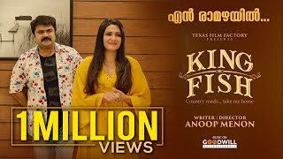 Video Trailer King Fish