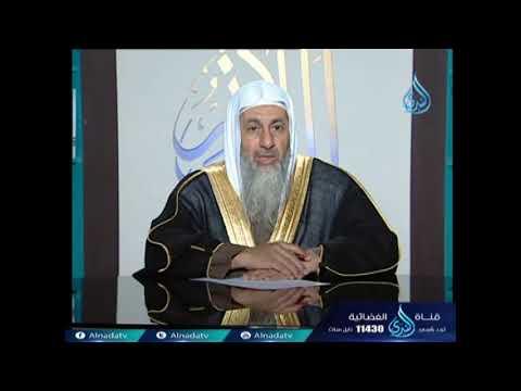من أين أتي اسم الصهاينة ؟ الشيخ مصطفي العدوي