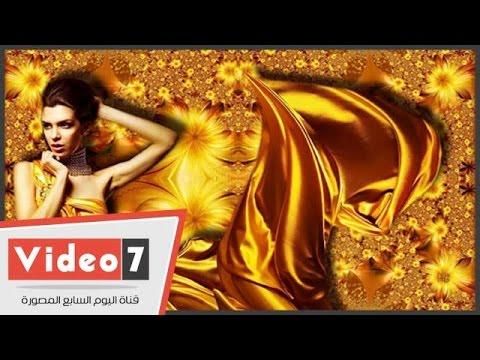أسعار الذهب اليوم السبت 29 – 4 - 2017 فى مصر