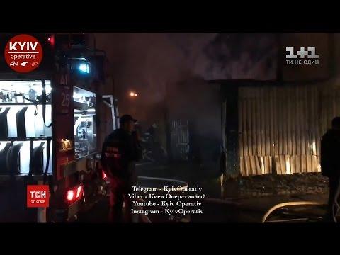 У Києві за ніч рятувальники погасили три пожежі
