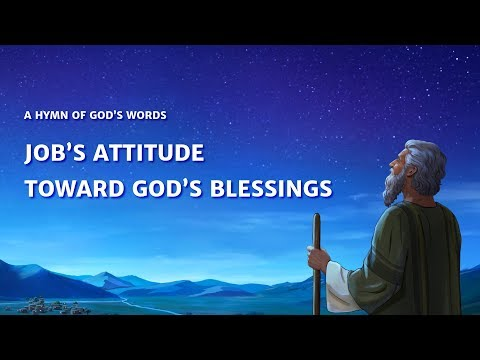 2019 Christian Worship Song With Lyrics