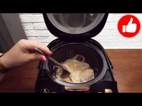 Мало кто знает этот способ! Легкий одновременно! Невероятно вкусный рецепт курицы в мультиварке!