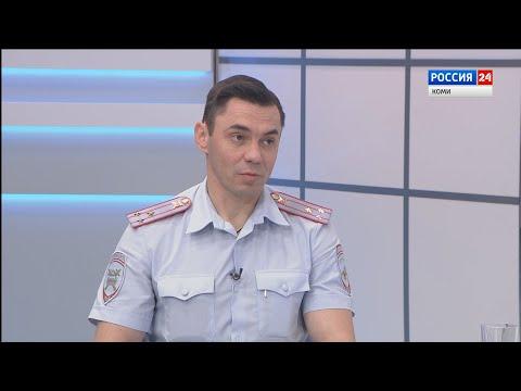 Вести-Интервью. Начальник УГИБДД МВД по РК Андрей Перловас