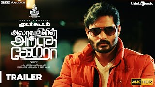 Video Trailer Alaudhinin Arputha Camera