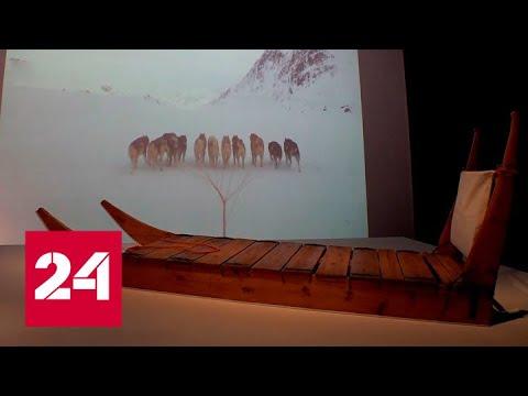 Костюм шамана, бронзовая маска: Британский музей открыл выставку с экспонатами из Кунсткамеры