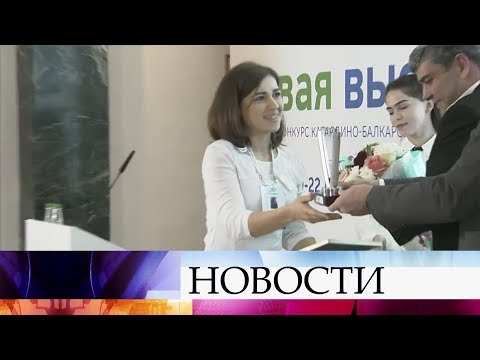 В Кабардино-Балкарии подвели итоги кадрового конкурса «Новая высота-2018». photo