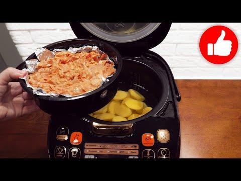 Как теперь остановиться! Картофель с курицей одновременно в мультиварке, смешал и Вкуснотища готова!