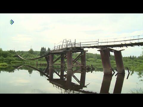 Владимир Уйба распорядился выделить средства на мост через реку Айюва в посёлке Керки