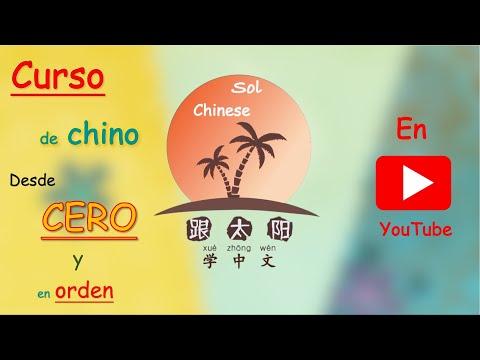 Aprende chino 🇨🇳, fácil, ameno 😁  y GRATIS 🚫💸💸🚫