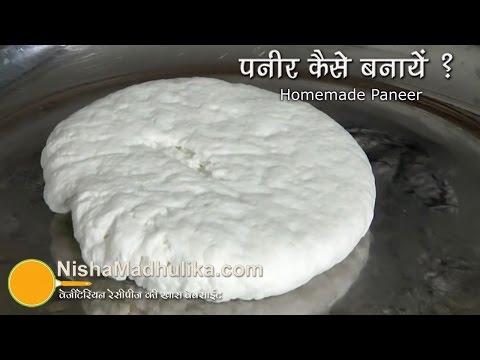 How to make Paneer at home - Homemade Paneer - UCgoxyzvouZM-tCgsYzrYtyg