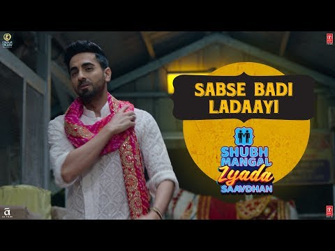 Sabse Badi Ladaayi | Shubh Mangal Zyada Saavdhan | In Theatres on 21st Feb 2020
