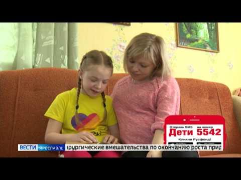 ГТРК «Ярославия» и Русфонд продолжают акцию помощи - поддержка нужна Полине Кютт из Любима