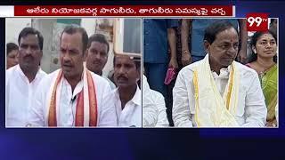 Reason Behind MP Komatireddy Venkat Reddy Meets CM KCR   99 TV Telugu