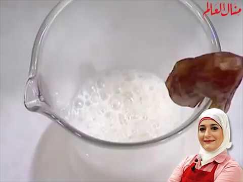 مشروب التمر مع الحليب مغذي ومفيد جدا  -  منال العالم