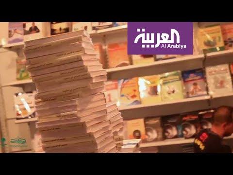 نشرة الرابعة: 50 فعالية ثقافية في #الكتاب_مستقبل_التحول