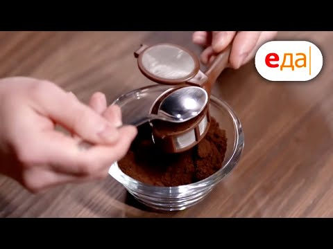 Распаковка №4 🎁 Доски, ложечка для заваривания кофе, диспенсер для мыла